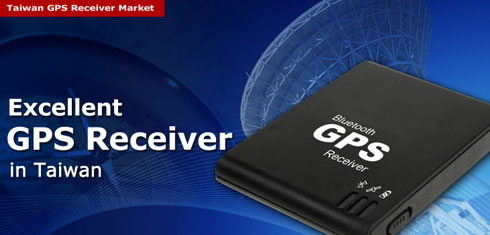 GPS Receiver, GPS Group Buying